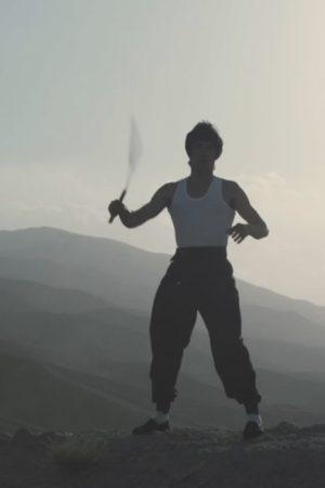 مستند کوتاه The Afghan Bruce Lee