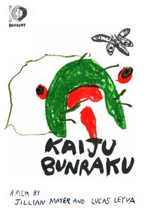 فیلم کوتاه Kaiju Bunraku