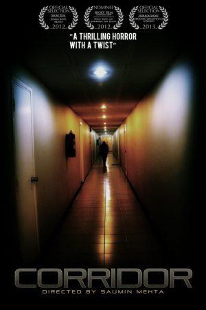 فیلم کوتاه Corridor