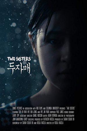 فیلم کوتاه Two Sisters