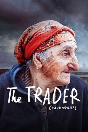 مستند کوتاه The Trader