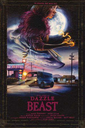 فیلم کوتاه Dazzle Beast