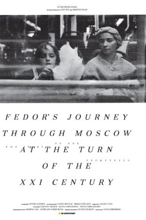 فیلم کوتاه Fedor's Journey Through Moscow at the Turn of the XXI Century
