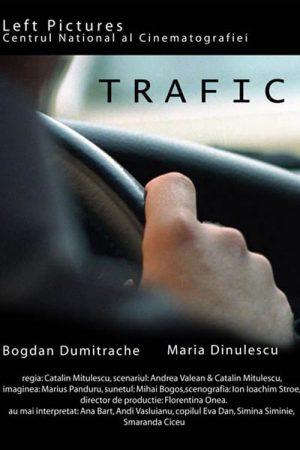 فیلم کوتاه Trafic