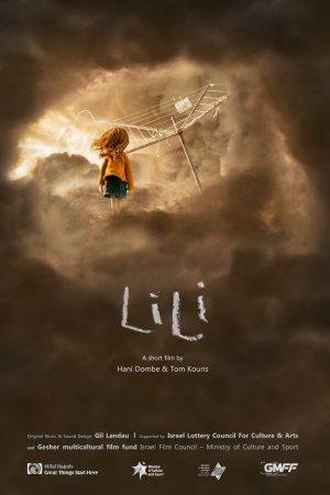 دانلود انیمیشن کوتاه Lili