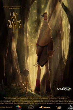 انیمیشن کوتاه Way of Giants