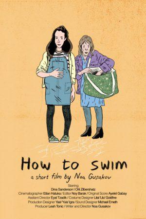 دانلود فیلم کوتاه How to Swim