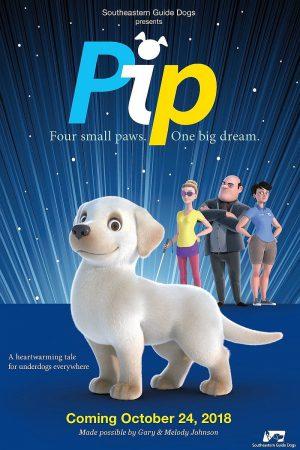 انیمیشن کوتاه Pip