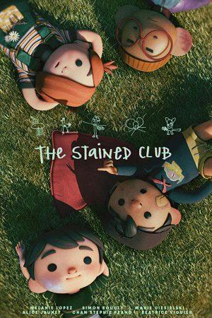 انیمیشن کوتاه The Stained Club