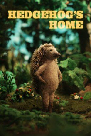 انیمیشن کوتاه Hedgehog's Home