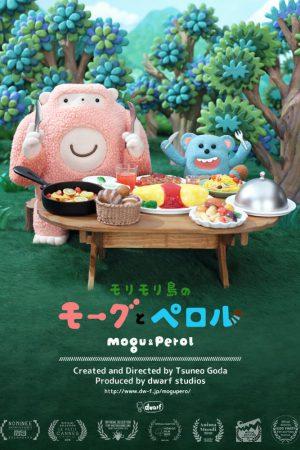 انیمیشن کوتاه استاپ موشن Mogu and Perol