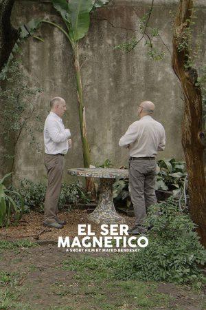 فیلم کوتاه The Magnetic Nature