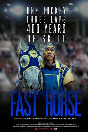 مستند کوتاه Fast Horse