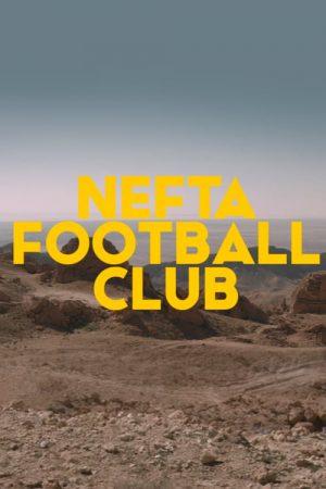 فیلم کوتاه Nefta Football Club