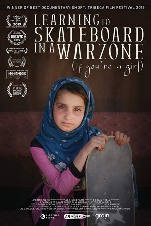 مستند کوتاه Learning to Skateboard in a Warzone (If You're a Girl)