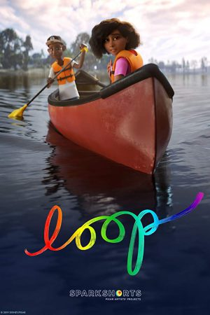 انیمیشن کوتاه Loop