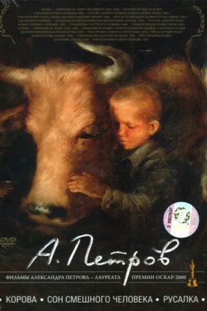 انیمیشن کوتاه The Cow