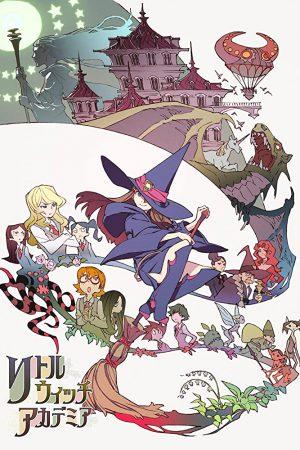 انیمیشن کوتاه Little Witch Academia