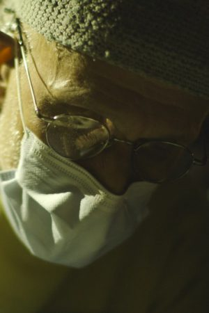مستند کوتاه The Clinic