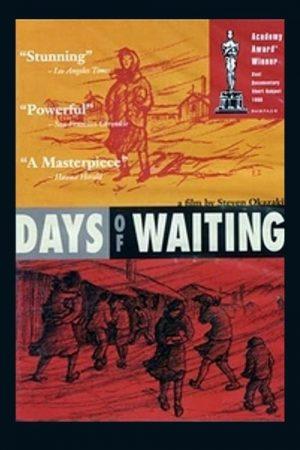 مستند کوتاه Days of Waiting