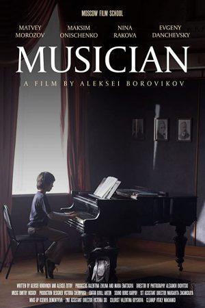 فیلم کوتاه Muzykant