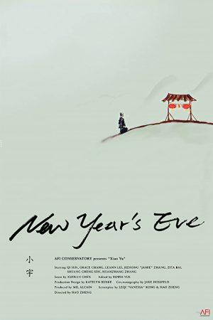 فیلم کوتاه New Year's Eve
