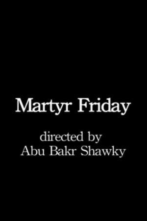 مستند کوتاه Martyr Friday