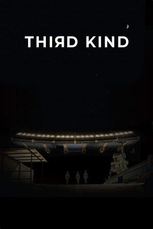 فیلم کوتاه Third Kind