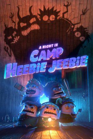 انیمیشن کوتاه A Night in Camp Heebie Jeebie