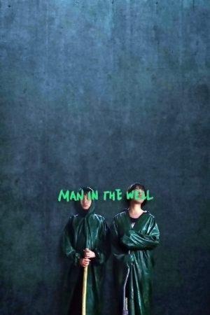 فیلم کوتاه Man in the Well