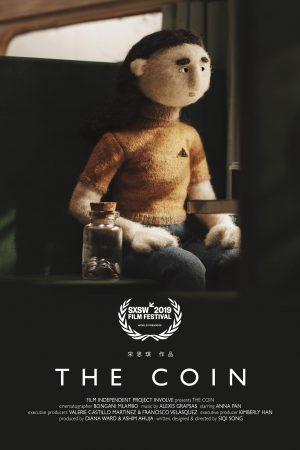 انیمیشن کوتاه The Coin