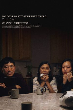 مستند کوتاه No Crying At The Dinner Table