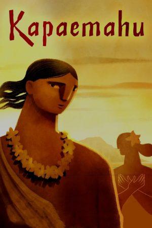 انیمیشن کوتاه Kapaemahu