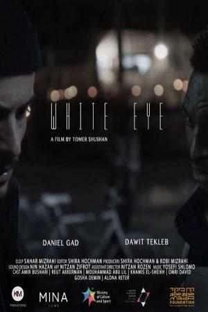 فیلم کوتاه White Eye