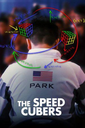 مستند کوتاه The Speed Cubers