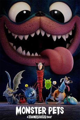 انیمیشن کوتاه Monster Pets: A Hotel Transylvania Short Film