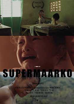 فیلم کوتاه SuperMaarko