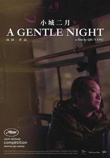 فیلم کوتاه A Gentle Night