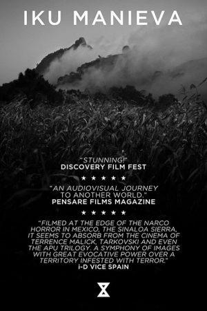 مستند کوتاه Iku Manieva